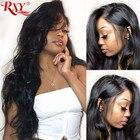 250 Density Lace Wig...