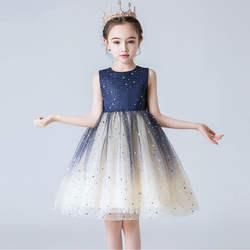 Вечернее платье для девочек; платье принцессы; платье с цветочным узором для девочек; детская одежда; Детский костюм для свадьбы; цвет