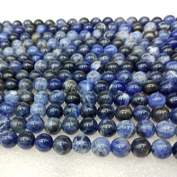 Natural Brazilian Blue Ribbon Beads Semi-finished Brazilian Blue Beads Semi-precious Stones Handmade Necklace DIY Bracelet 39cm 1