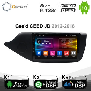 Image 1 - Ownice Android 10.0 Car DVD PC Player GPS Glonass Navigation Multimedia for  KIA Ceed CEED JD 2012   2018 DSP 4G SPDIF Auto RDS