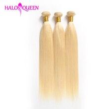 HALOQUEEN 613 прямые пряди, блонд, пучки прямых и волнистых волос для наращивания, необработанные индийские волосы Remy, человеческие волосы 10-30 дюймов