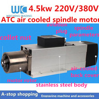 4.5KW 220V 380V ATC air cooled spindle motor 24000RPM ISO30 Automatic Tool Change spindle for woodworking cnc router TECNR