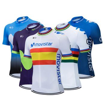 2021 Movistar nowy zespół jazda na rowerze Jersey Ropa Ciclismo lato oddychające Bicicleta ubrania do jazdy rowerem kolarstwo odzież rower tanie i dobre opinie IT (pochodzenie) POLIESTER Stretch Spandex SHORT cycling jersey Wiosna summer AUTUMN Koszulki Zamek na całej długości