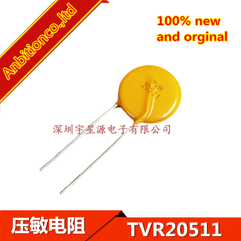 10pcs 100% New Original Surge Protection Varistor TVR20511KSY TVR20511