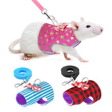 Small Pet Rabbit Harness Vest And Leash Set For Ferret Guinea Pig Bunny Hamster Puppy Bowknot Chest Strap Supplies
