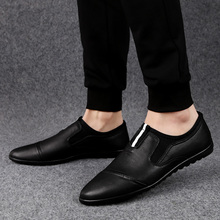 Big Size 46 British Style Loafers Fashion Casual Men Flats Genuine Leather Slip-on Dress Shoes