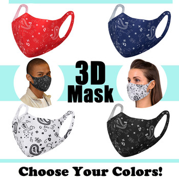 15th affair Adult Fashion Printed Casual Outdoor Washable Mask Activated Carbon face Mask Washable windproof Masks Sep 15th
