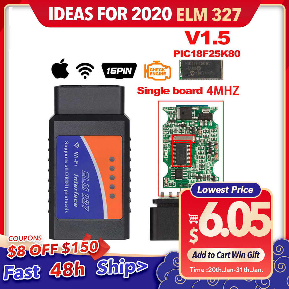 ELM327 V1.5 Bluetooth/Wifi OBD2 スキャナ v1.5 elm 327 Bluetooth PIC18F25K80 自動診断ツール OBDII アンドロイド/IOS /Windows