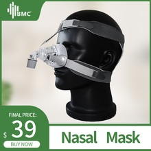 BMC NM4 носовая Маска CPAP маска с головным убором и SML 3 размера силиконовая подушка для CPAP Авто CPAP сна Храп апноэ Здоровье и красота