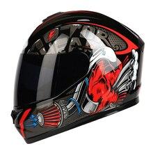 AIS Men Motocross Helmets Full Face Motorcycle Helmet Motorc