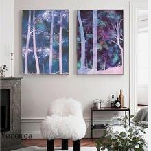Без рамы Фиолетовое небо и дерево пейзаж картина маслом планетарного