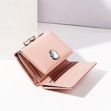 Кошелек женский короткий параграф модный трехскладной кошелек студенческий кошелёк для монет женский кошелек LMJZ