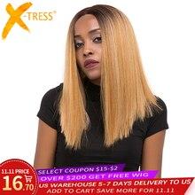 Perruque Lace Front Wig synthétique, cheveux lisses, style Yaki, couleur ombré noir rouge, X TRESS, longueur aux épaules pour femmes