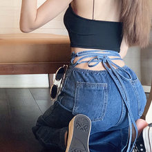 Hollow out lace up jeans women 2020 new loose high waist straight