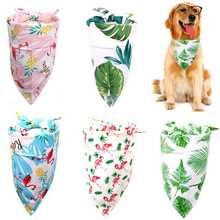 Bandane cane Cane di Grandi Dimensioni Accessori Sciarpa Del Cane Del Gatto Bow Tie Estate Bandana Stampa Flamingo Modello Cane Bib Plaid Lavabile(China)