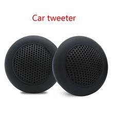 2pcs 89db TS-T120 Car Speaker Vehicle Door Auto Aud
