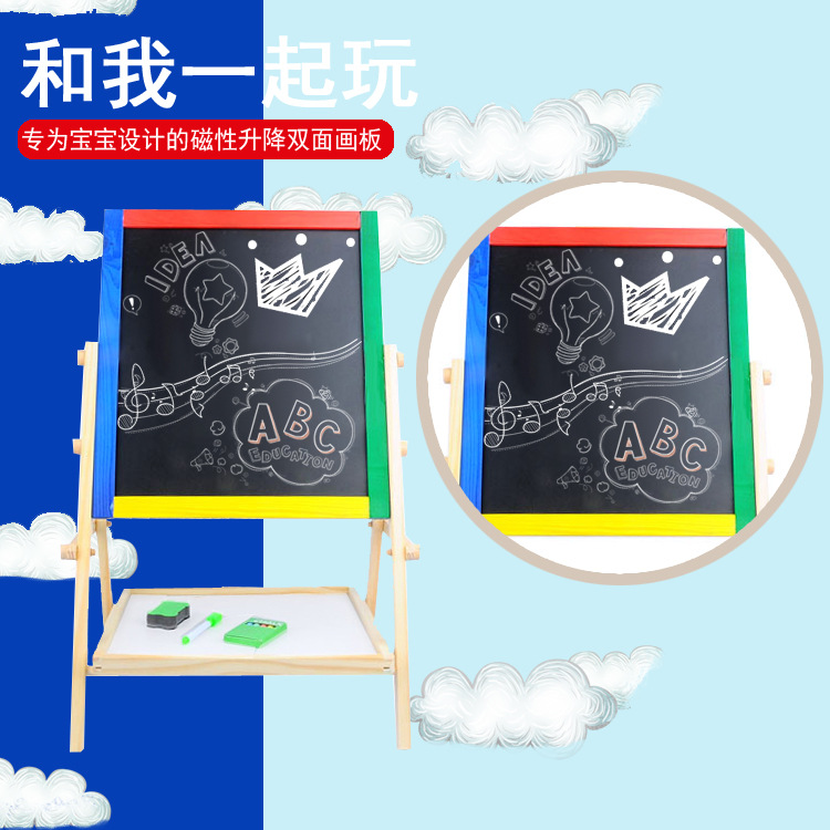 Wooden Drawing Board Black And White Double-Sided Two-in-One Wipable Coated Children Magnetic Painted Writing Board Household Sm
