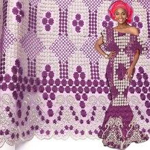 Новое поступление, африканские тюлевые кружевные ткани с камнями, Пурпурное Сетчатое кружево, Африканское французское кружево высокого качества с бусинами для свадьбы