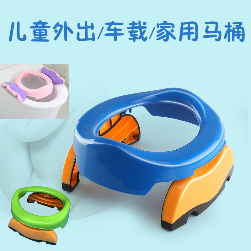 Large Size Children Portable Travel Baby Chamber Pot Folding Pedestal Pan Men And Women Car Mounted Portable Travel Circle