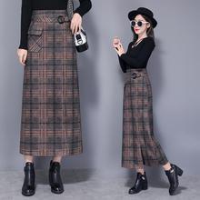 HAYBLST marki spódnica damska 2020 spódnice jesienno-zimowe damskie ubranie Plus Size koreański styl kratę z wysoką talią wełniana tkanina odzież tanie tanio COTTON Knitting bawełna Osób w wieku 18-35 lat Proste Kieszenie WOMEN 7031 empire Plaid Pani urząd Kostek Grey
