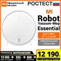 Робот пылесос Xiaomi Mi Robot Vacuum-Mop Essential,[промокод:MIPROMO800],[Ростест, Доставка от 2 дня, Официальная гарантия]