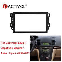 HACTIVOL 2 Din Car Radio face plate Frame for Chevrolet Lova Captiva Aveo Epica 2006-2011 Car DVD Player panel dash mount kit hactivol 2 din car radio face plate frame for chevrolet lova captiva aveo epica 2006 2011 car dvd player panel dash mount kit