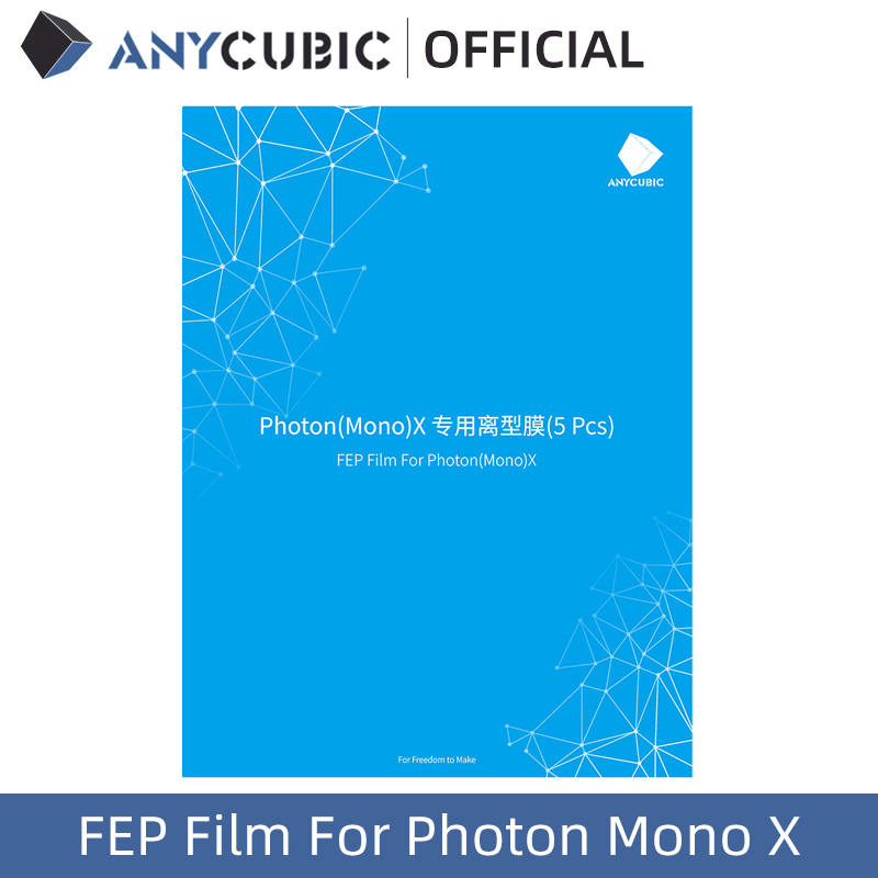 Пленка ANYCUBIC 5 шт./лот FEP для 3D принтера Photon Mono X Resin 260x175 мм SLA/LCD FEP Sheets 0,1-0,15 мм FEP пленка для 3D-принтера