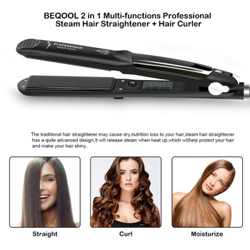 Professional Steam Hair Curler Straightener Argan Oil Treatment 450F Fast Heating Tourmaline Ceramic Iron Hair Care Styling Tool 5