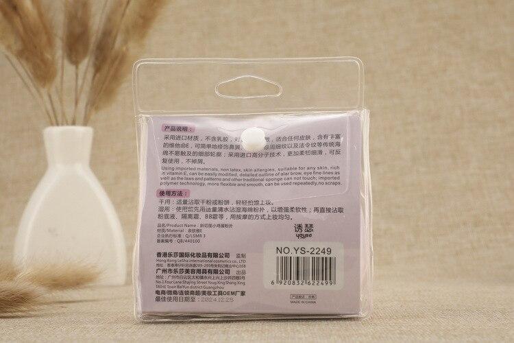 Искусственное Se в упаковке 2 штуки под углом хлопковое маленькое яйцо пуф для макияжа для сухой и влажной уборки двойного назначения отправить ящик для хранения Портативный однородность макияж