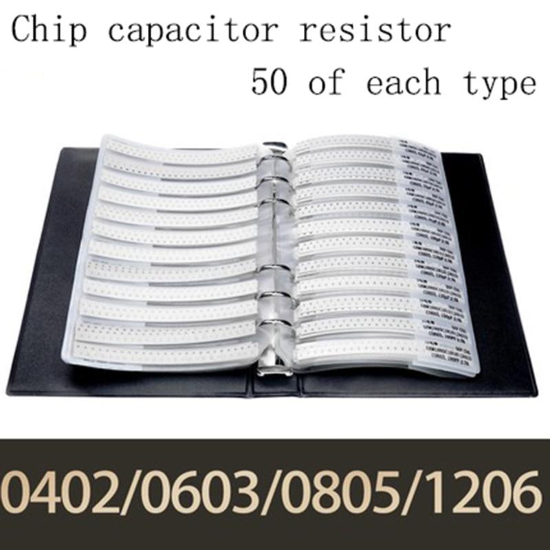 0402 1005 1% 0R Ом ~ 10 м YAGEO SMD образец резистора книга допуск 170valuesx50pcs = 8500 шт.