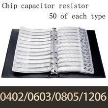 0402 1005 1% 0r ohm hm 10m yageo smd resistor amostra livro tolerância 170valuesx50pces = 8500 pces