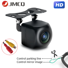 Reverse-Camera Car-Monitor IP68 JMCQ Night-Vision Waterproof Audio Universal for Head-Unit