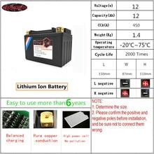 KP12S 12 В мотоциклетная LiFePO4 батарея стартер литий-ионный аккумулятор CCA 450A 12Ah с BMS плата защита напряжения 12000 мАч