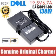 Оригинальный 19,5 V 6.7A 130W Замена адаптера переменного тока питания для ноутбука Зарядное устройство для ноутбука Dell XPS 15 M1210 M1710 9530 GEN 2 9Y819 d232h ...