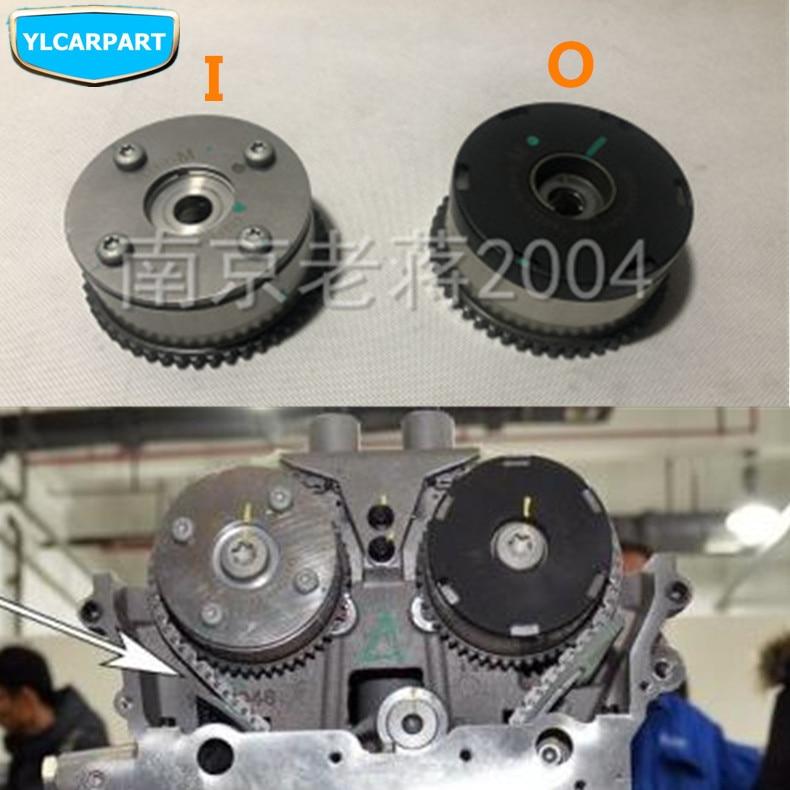 MG ZS, 자동차 가변 밸브 타이밍 스프로킷 기어
