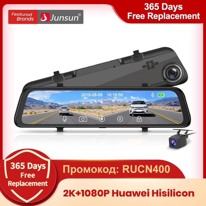 Junsun H166 Super HD 2K 1440P Dash Cam Huawei Hisilicon Sony czujnik samochodowy DVR kamera wideo rejestrator lusterko wsteczne noktowizor ( Kod: BLIXZIMA10 )