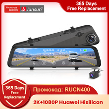 Rearview-Mirror Dvr-Camera Sensor Video-Recorder Huawei Junsun H166 Hisilicon Night-Vision