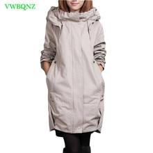Plus size Windbreaker coat Women Add Cotton Loose Long Trench coats Women's Kore