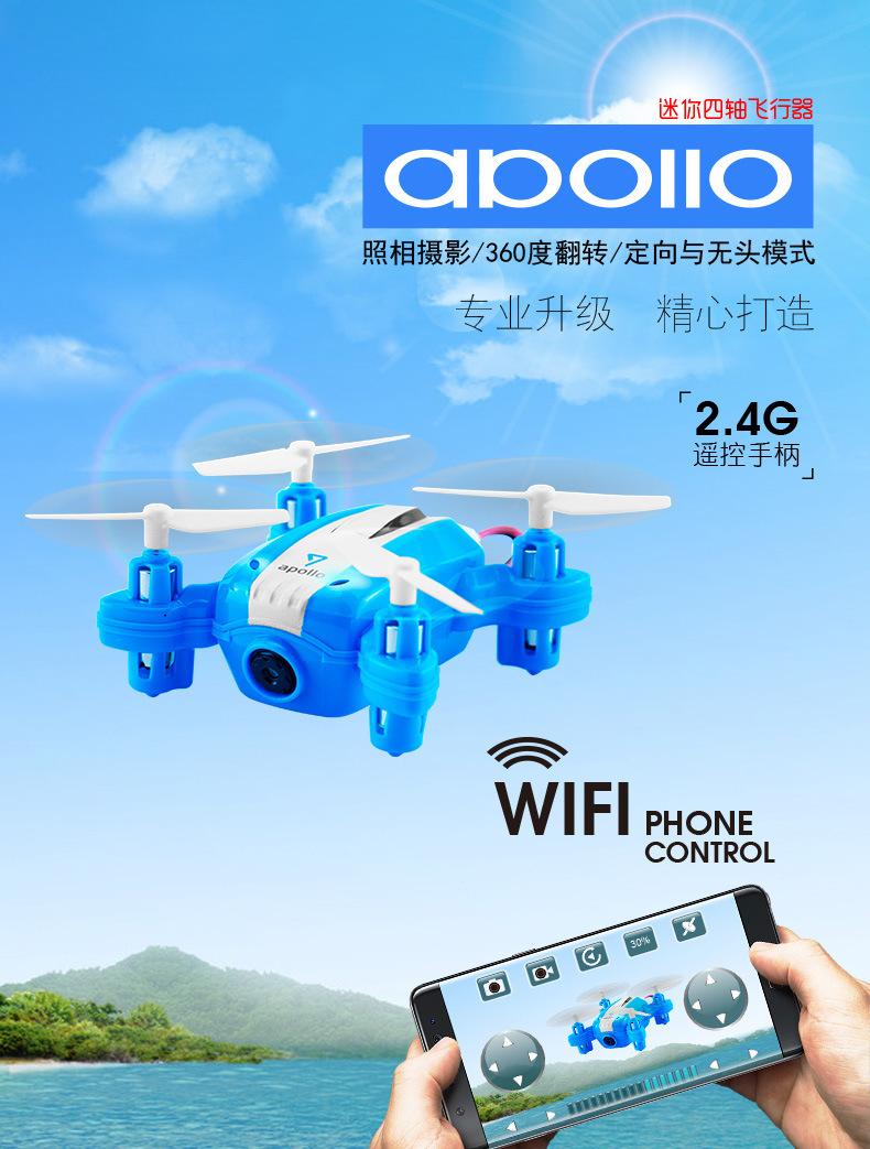 Golden Light 777-372 WiFi Real-Time Image Transmission Mini Unmanned Aerial Vehicle Set High Mini Aircraft To Be