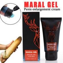 Gel d'agrandissement du pénis pour homme, crème pour retarder l'agrandissement du pénis, plus grande bite, prévient l'éjaculation prématurée, gadgets sexuels, 18 +, 50ml