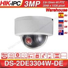 Hikvision Оригинал PTZ камера DS 2DE3304W DE 3MP IP Сетевая купольная IP камера Камера 4X оптический зум 2 полосная аудио Поддержка Ezviz удаленного просмотра.