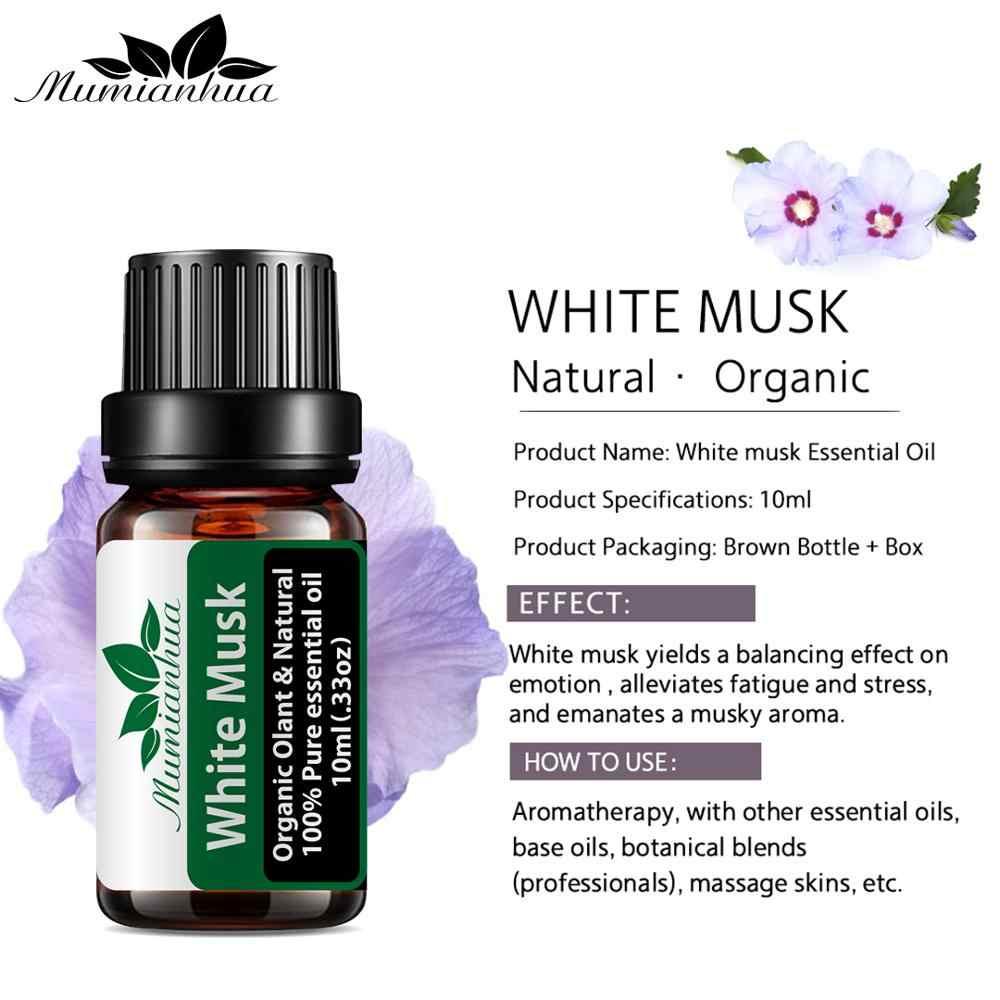 10ml White Musk PURE น้ำมันหอมระเหยสำหรับน้ำมันหอมระเหยบรรเทาความเครียด Humidifier Diffuser นวด Body Aromatic Essential น้ำมัน