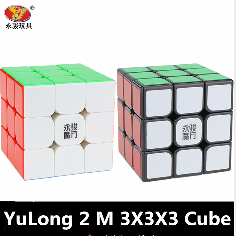 Yongjun 3x3x3 Cube Yulong 2M 3x3x3 Magnetic Magic Cube Yongjun Magnetic 3x3 Speed Cube 3x3 Cubo Magico 3x3 Magnetic Puzzle Cube