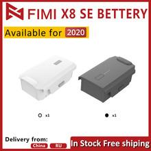 FIMI X8 SE 2020 bateria zastępcza bateria FIMI akcesoria 4500mAh do 33 minut lot oryginalny i nowy biały czarny tanie tanio XIAOMI Śmigła 330g FIMI X8 SE Battery as show