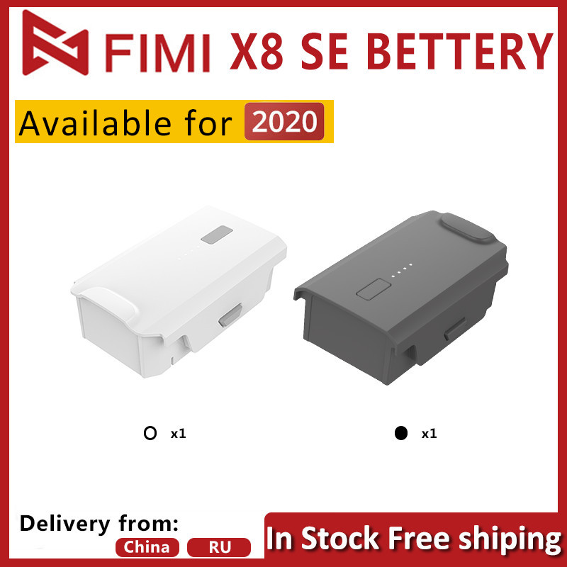 FIMI X8 SE Battery Replacement Battery FIMI Accessories 4500mAh UP To 33mins Flight Also Suitable For FIMI X8 SE 2020