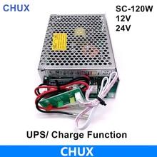 120W Ups Switching Power Supply 12v 24V With UPS/ Charge Function 110/220v Ac to Dc 12V 24VDC Battery Charger SC-120W-12V 24V