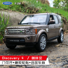 welly 1:24  Land Rover Discovery brown car alloy model simulation decoration collection gift toy Die casting boy