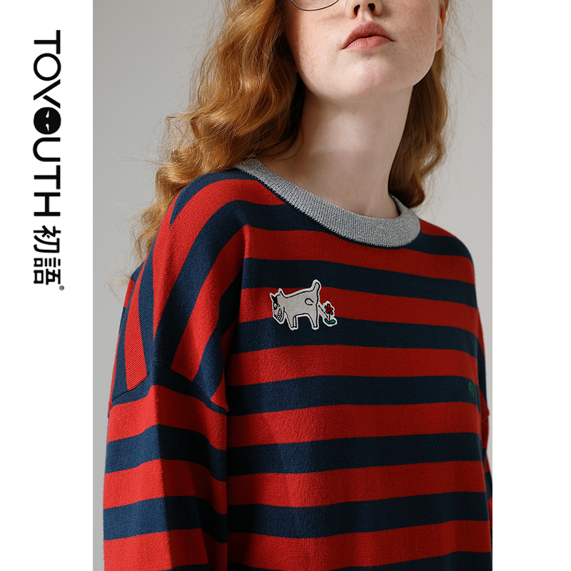Toyouth Spring Sweaters Women Korean Styl Striped Pullover Hit Color Long Sleeve Sweater Casual Embroidery Loose Femme