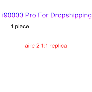 I9000 Pro или i90000 Pro для дропшиппинга