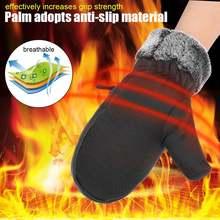 Зимние перчатки с подогревом пальцев термоэлектрические теплые